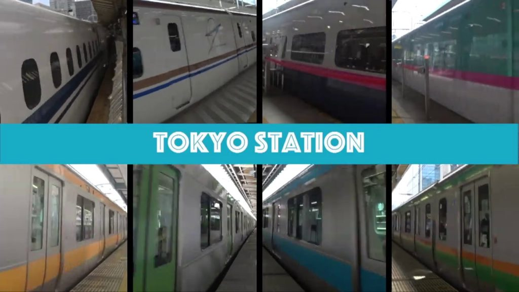 Introduction to Tracks of JR Tokyo Station 2019