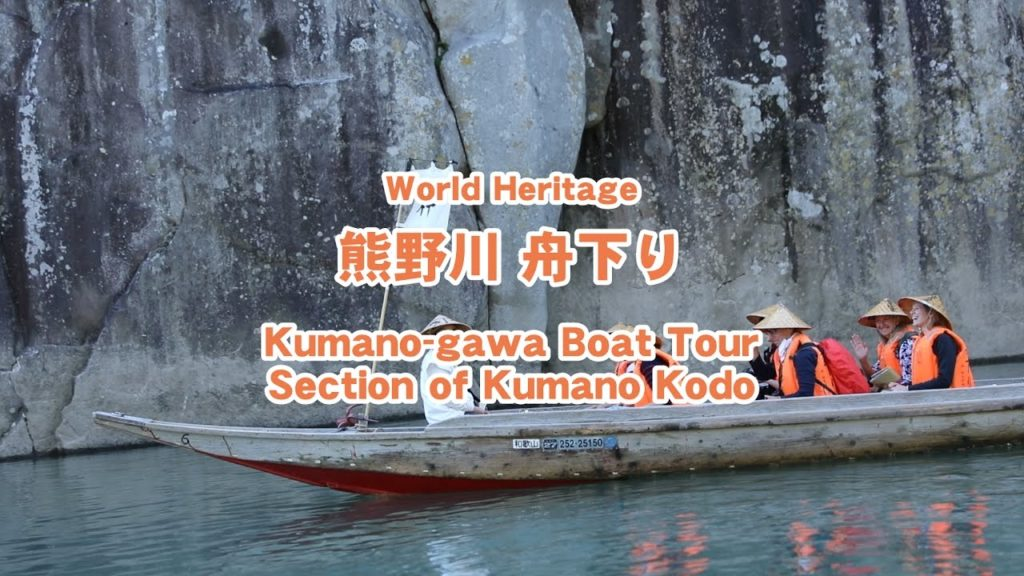 World Heritage Shingu Japan. Kumano-gawa Boat Tour Section