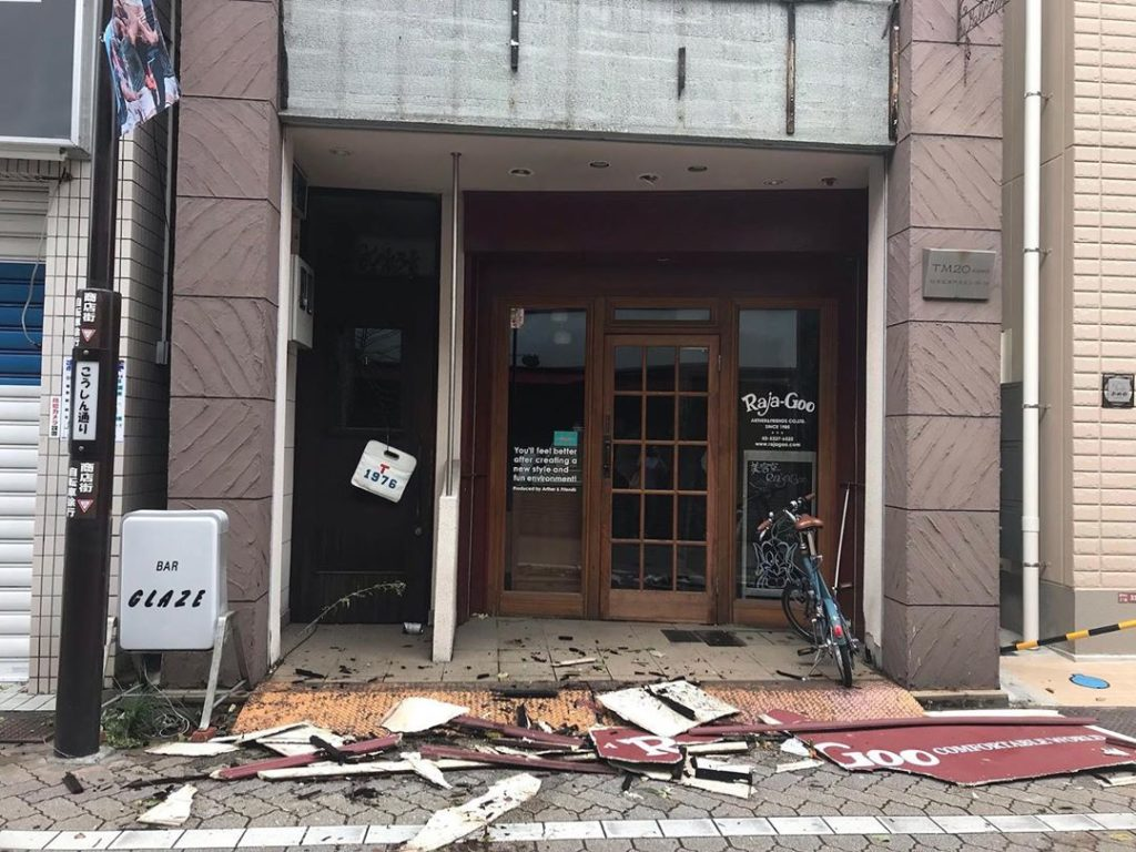 The powerful TyphoonFaxaihit Japan in the early hours of Monday morning, packi...
