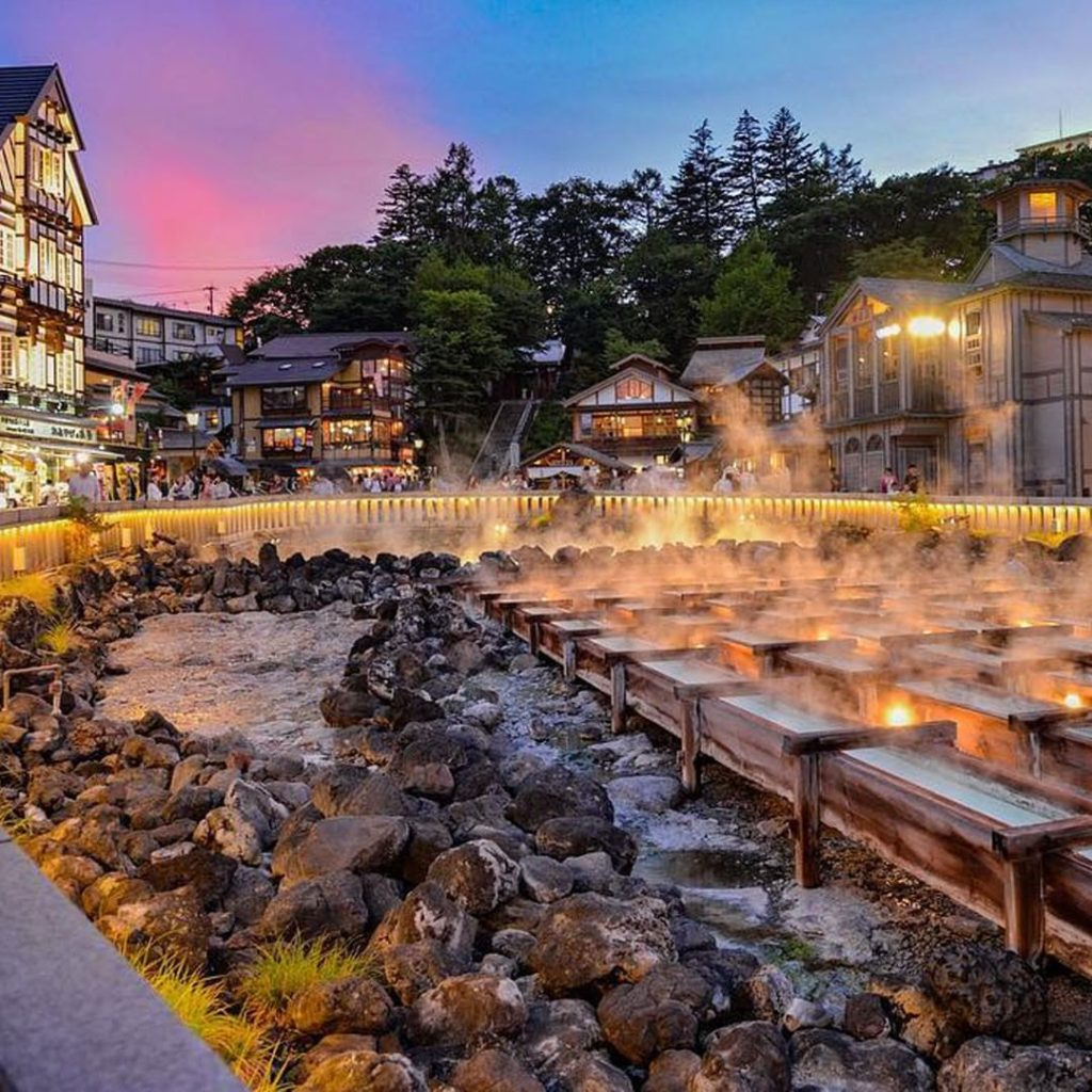 . Fall is the perfect time to relax in Kusatsu Onsen,  one of Japan's most famou...