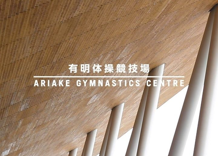 The new home for #gymnastics and #boccia . Built from environmentally friendly t...