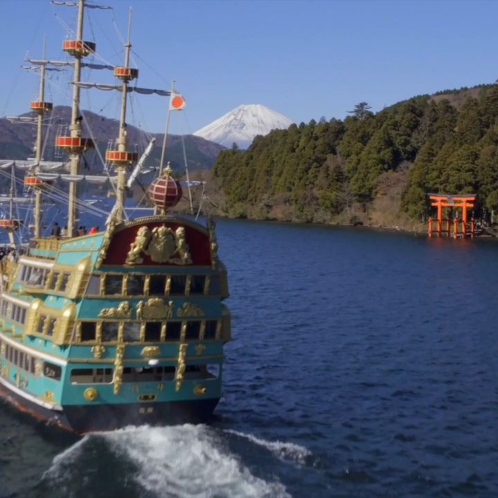 Located close by to Mount Fuji, Hakone offers visitors access to famous hot spri...