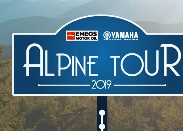 ENEOS presents the 2019 Alpine Tour.  Partakers rode Yamaha Niken three wheeler ...