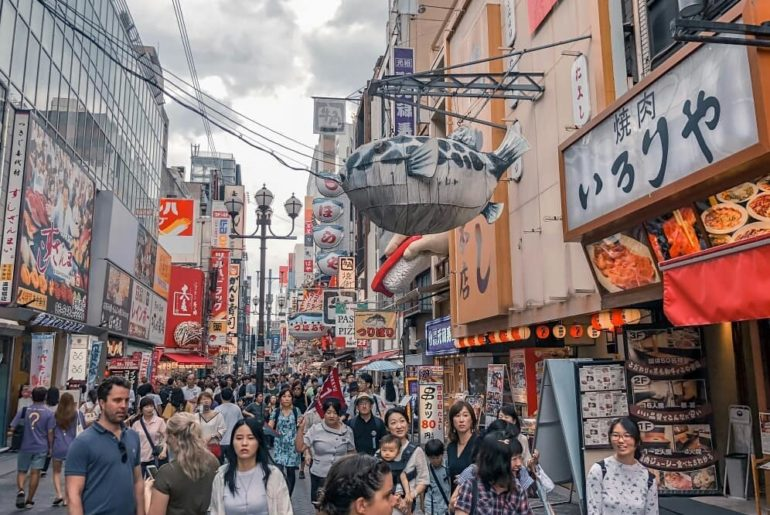 They say Tokyo's the city that never sleeps, but we're not sure they can have vi...