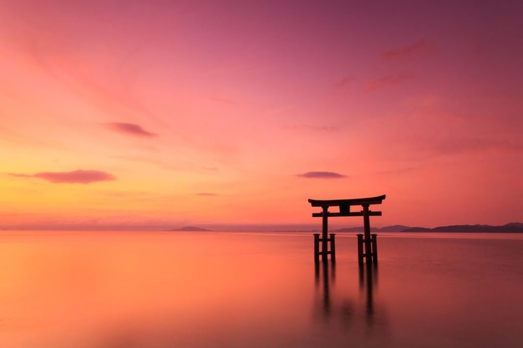 This isn't the famous torii gate in Miyajima!  As Itsukushima Shrine's iconic to...