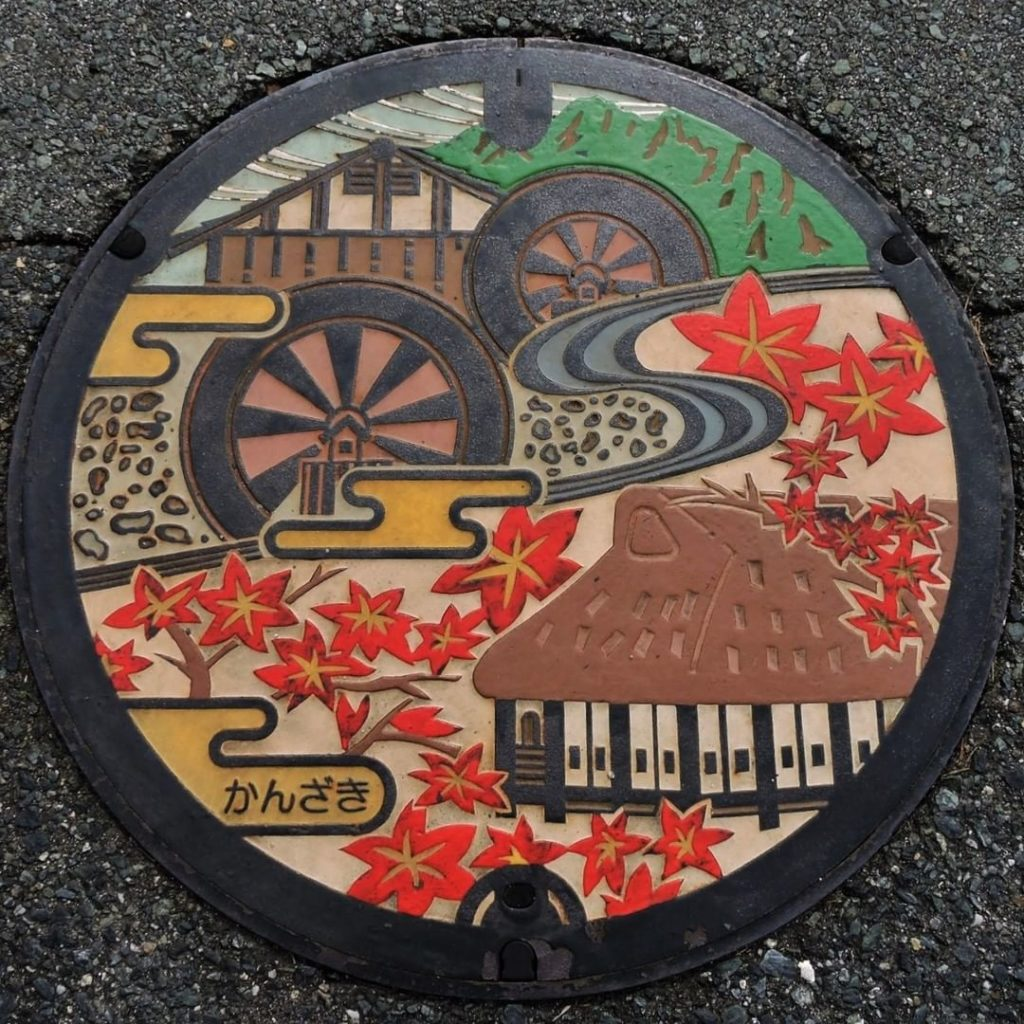 Did you spot cool manhole covers during your trip to Japan?  These little canvas...