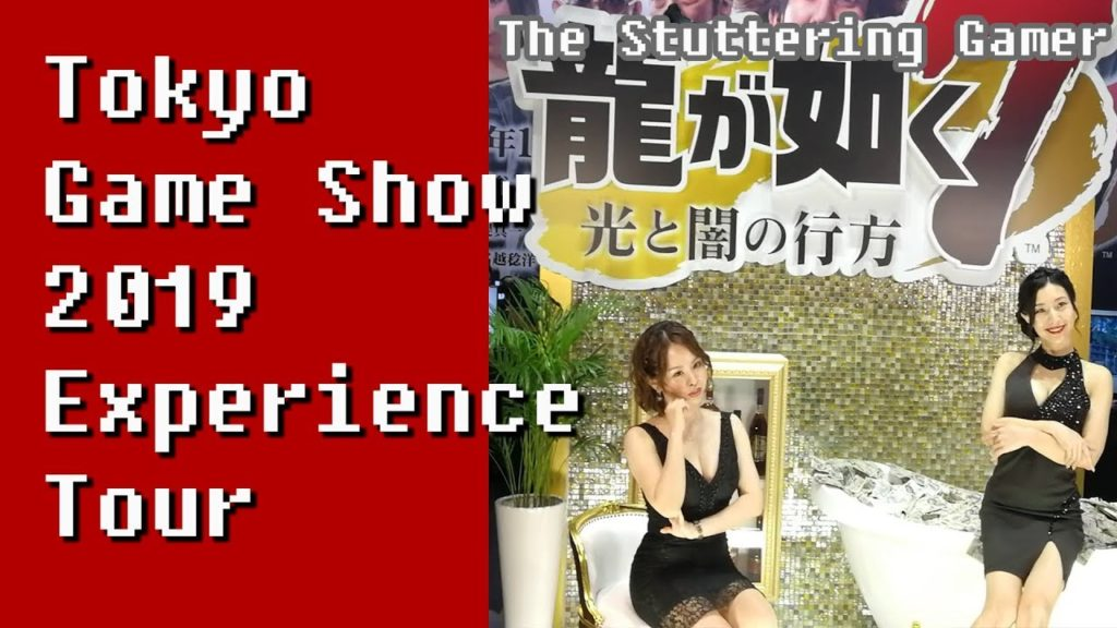 Tokyo Game Show 2019! First Visit, Experience Tour, & Thoughts! | The Stuttering Gamer