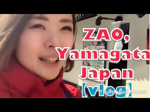 Trip to Zao, Yamagata in Japan!! Snow Monster, Ski, Ramen, and more!!