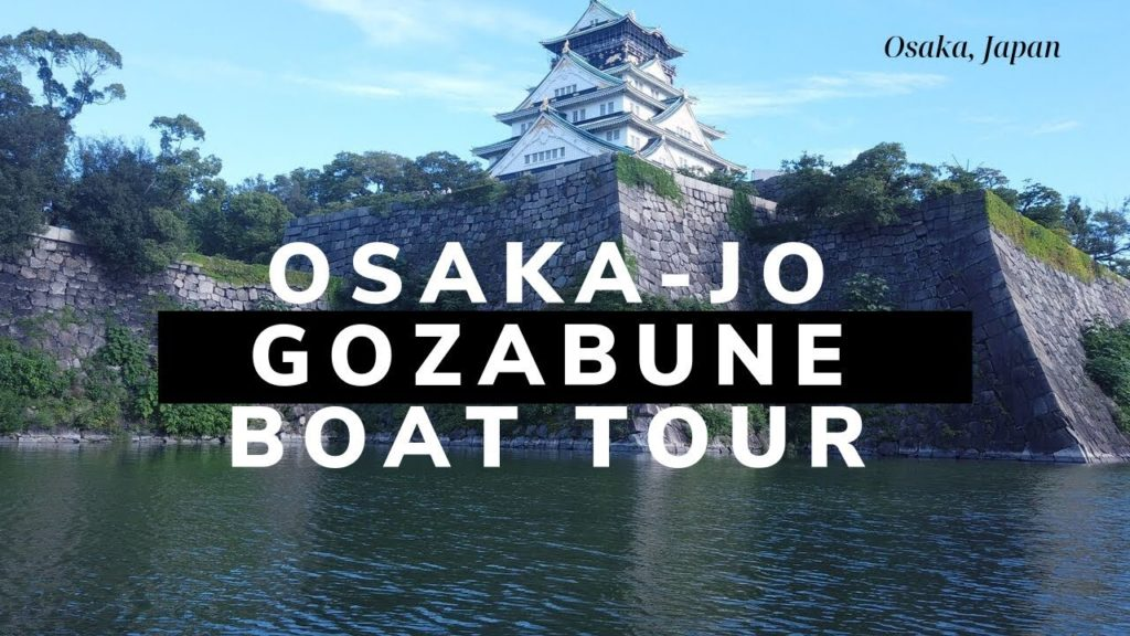 Osaka-jo Gozabune Boat Tour in Osaka Japan