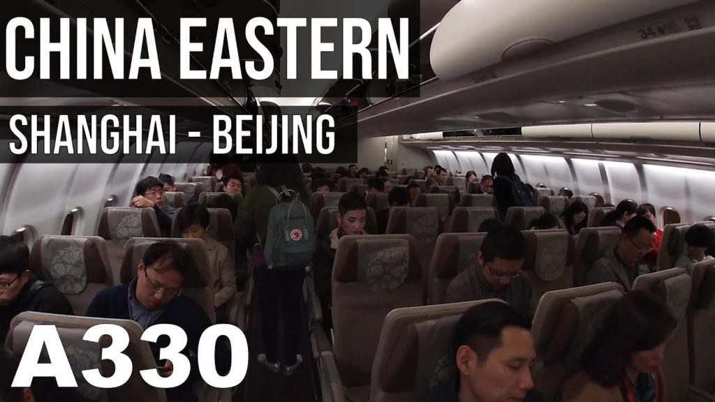 China Eastern | Shanghai to Beijing (A330)