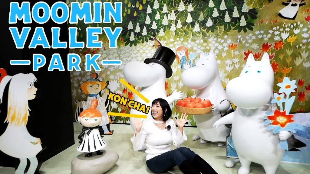 The first ever Moomin theme park outside of Finland: Moominvalley Park Japan