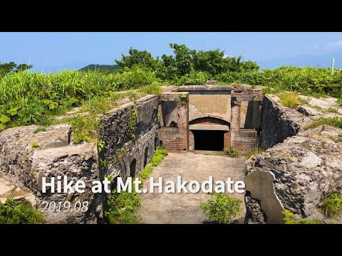 Hike at Mt.Hakodate 2019