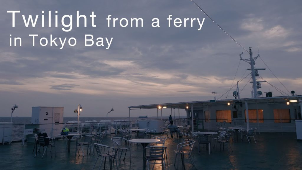 Twilight from a ferry in Tokyo Bay- a cinematic travel short film - just see the scenery /  風景の映像