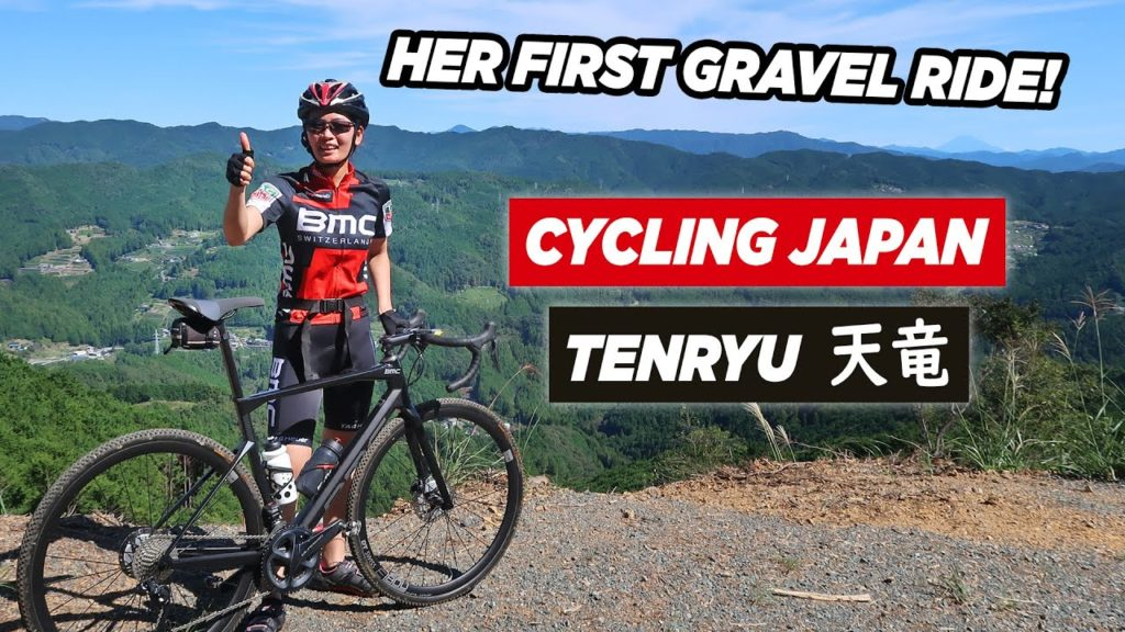 Her First Gravel Ride [Cycling in Japan] Tenryu 天竜 Adventure Ride