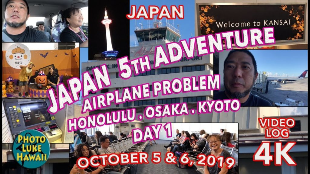 Japan 5th Adventure Day 1 October 5 & 6 2019