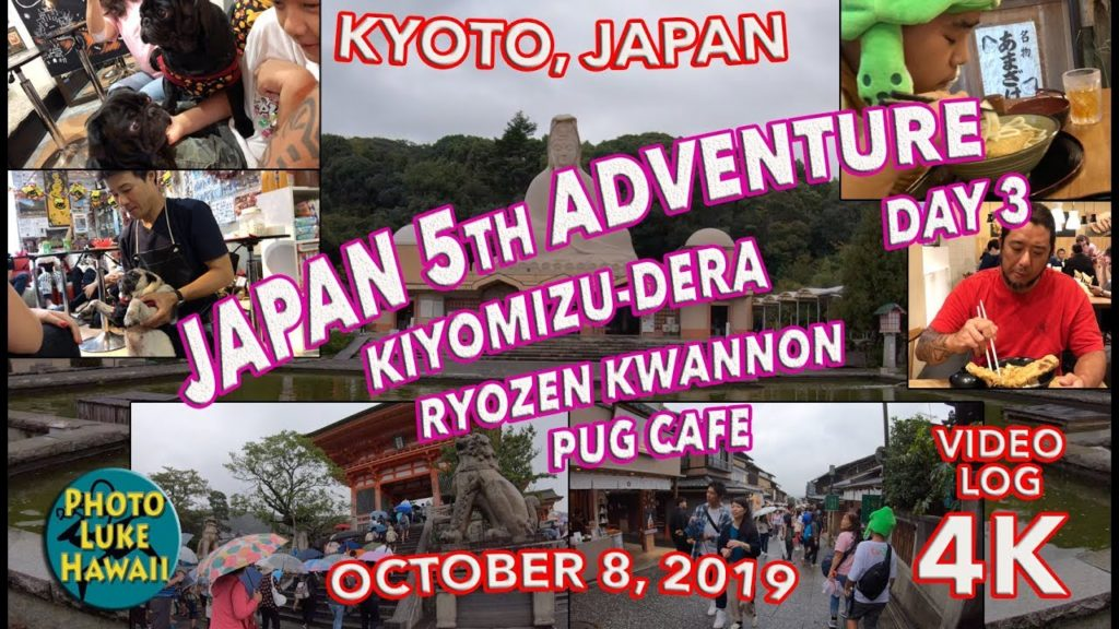 Japan 5th Adventure Day 3 October 8, 2019