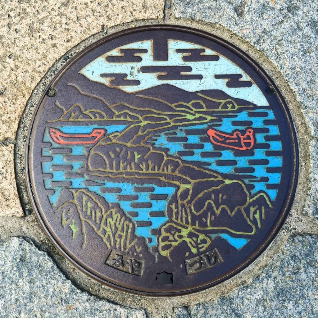 Japan is a country full of amazing art. Some of it is housed within museums and ...