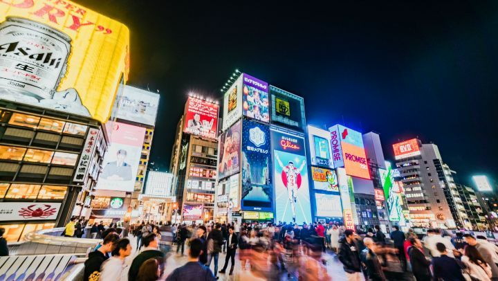 Osaka's Dotonbori district sits beside a 400-year-old canal. The bridge over the...