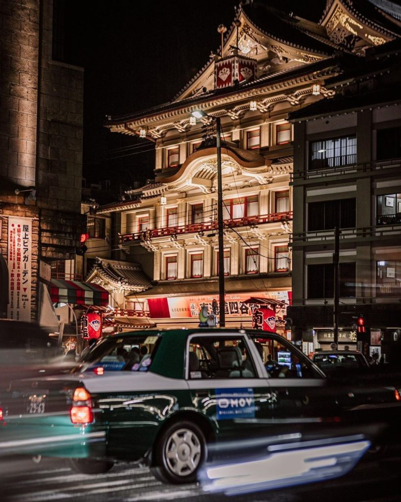 Kyoto's Minami-za Theater is the city's prime spot for kabuki, a traditional Jap...