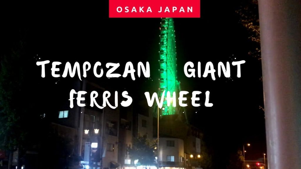 Tempozan Giant Ferris Wheel in Osaka Japan
