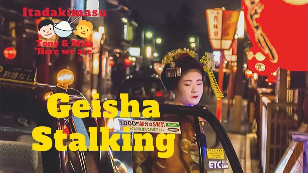 GEISHA OF JAPAN How to stalk the Geisha to get the best pics. Lifestyle Tony and Misa