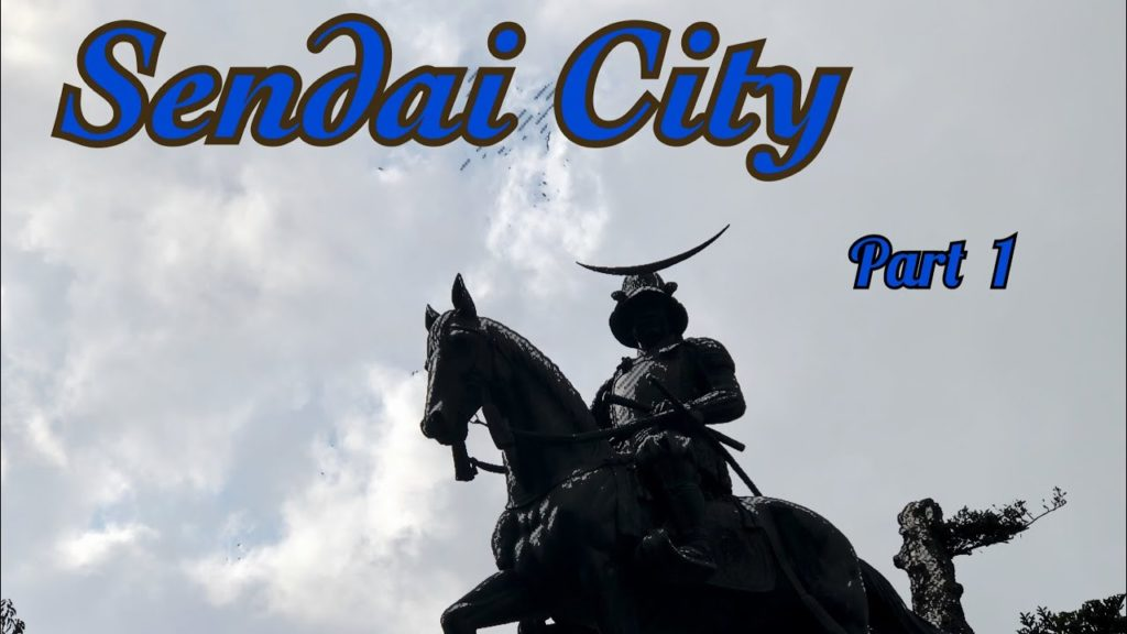 Strolling through Sendai City