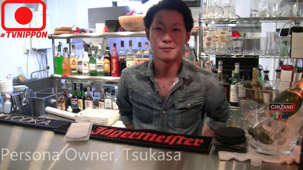 #TVNIPPON Presents: Persona Bar, Daimyo, Tenjin, Fukuoka, Japan