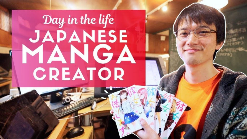 Day in the Life of a Japanese Manga Creator