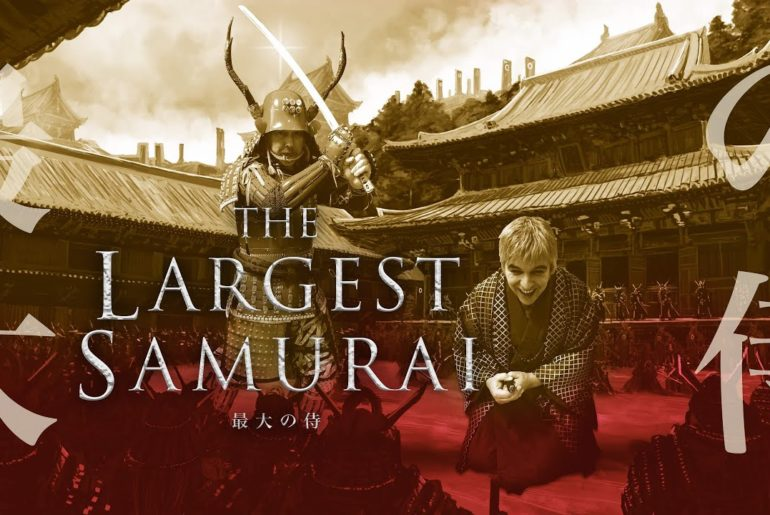 The Largest Samurai