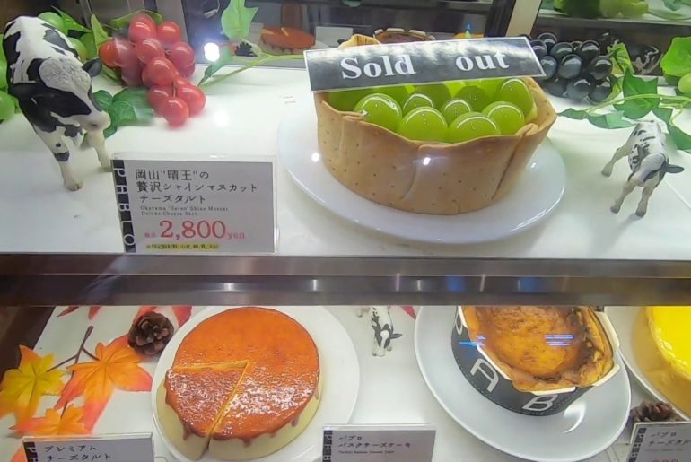 Japan street food- POBLO cheese cake OSAKE
