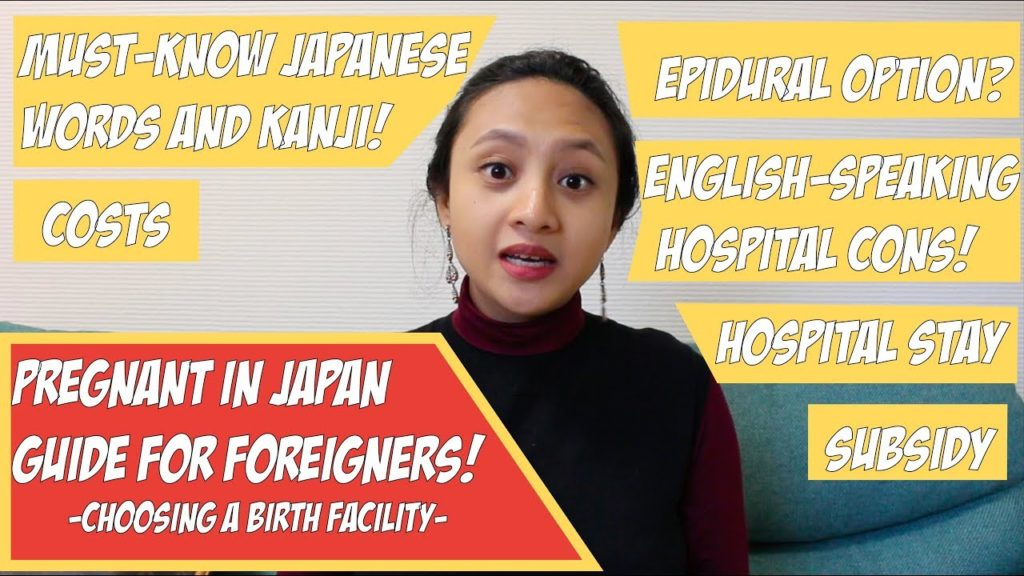 Pregnant in Japan - Guide for Foreigners (Choosing a Birth Facility)