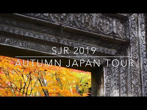 Autumn Japan Tour 2019 | St James Rail (SJR)