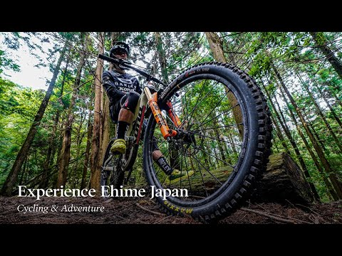 Cycling Adventure - Experience Ehime Japan 2019