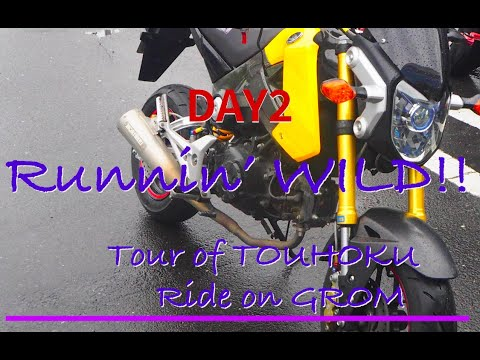Runnin' WILD!! GROMで東北ツーリング行って来ました!二日目、事故りました。A tour of TOHOKU in Japan on BIKE on DAY2 [Episode.16]