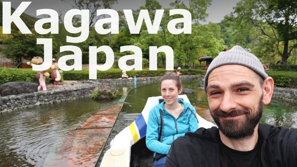 A Log Flume, Ponies and Geology in Shikoku Japan!