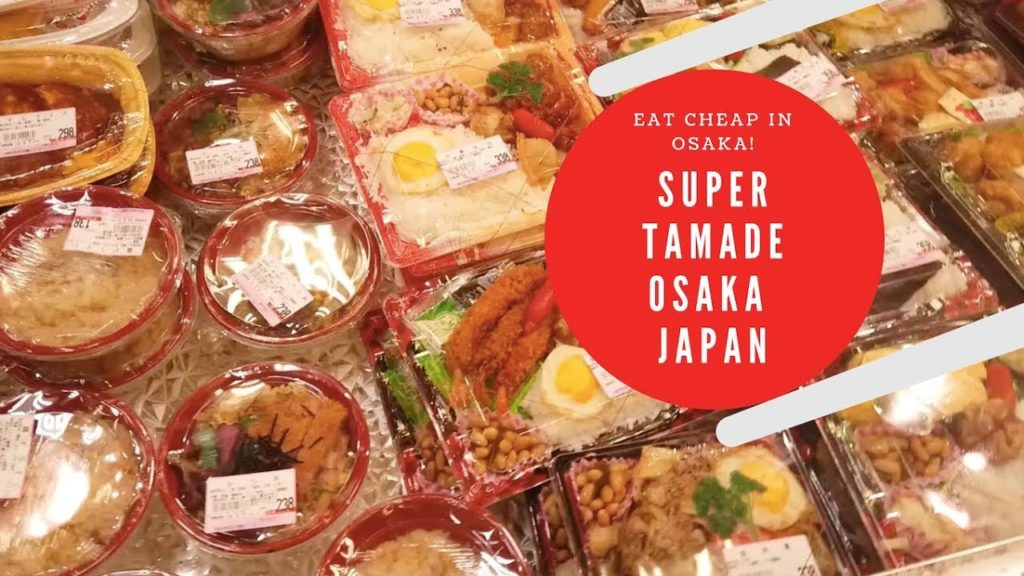 Super Tamade (Supermarket) | Where to eat cheap in Osaka Japan? | Walk with me tour