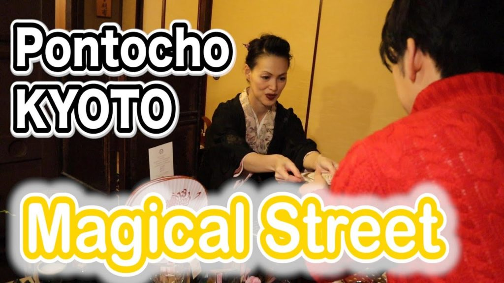Pontocho, Kyoto - the magical alley with Geisha【Japan trip】