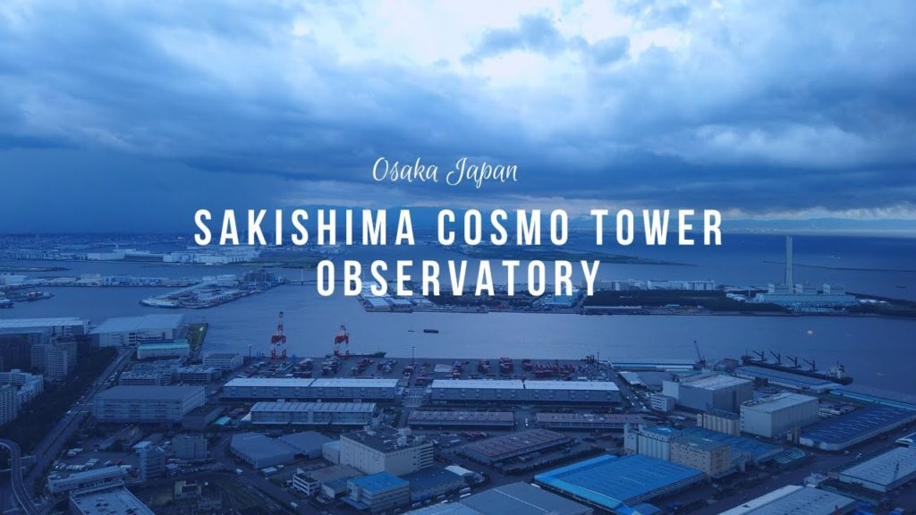Sakishima Cosmo Tower Observatory | Walk With Me Tour | Osaka Japan