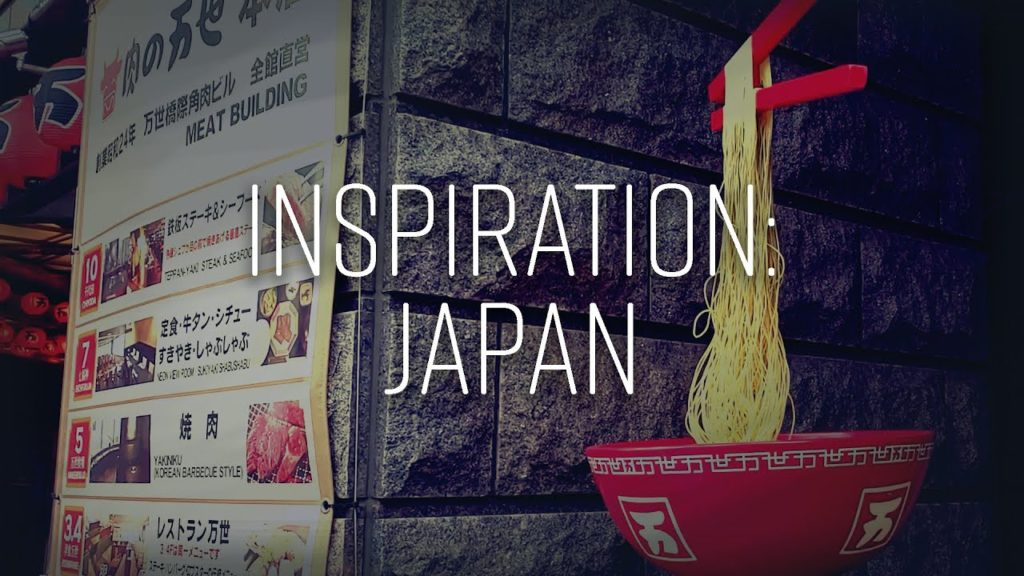 Inspiration: Going to Japan