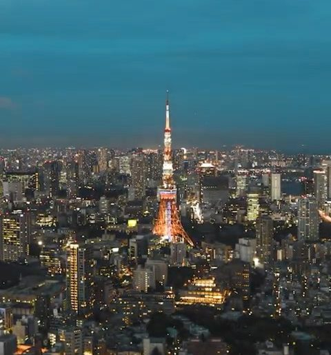 Want a taste of Japan in 60 seconds?  Take one minute out of your day to watch t...