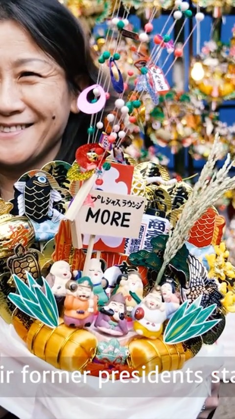 On Nov. 20, people in Japan will have their second chance to buy kumade (ornamen...