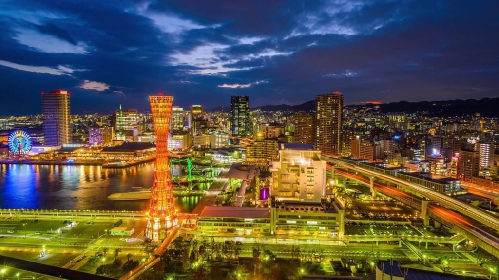 One of Japan's most culturally eclectic cities, the port city of Kobe is easily ...