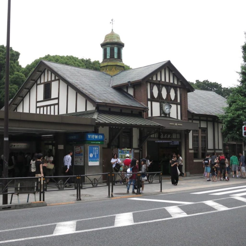 Harajuku Station, a Western-style wooden train stop built almost 100 years ago, ...