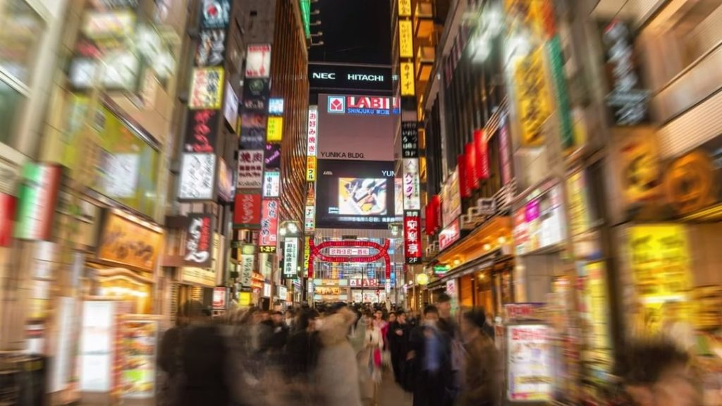 Kabukicho in the Shinjuku section of Tokyo is where you'll find an entertainment...