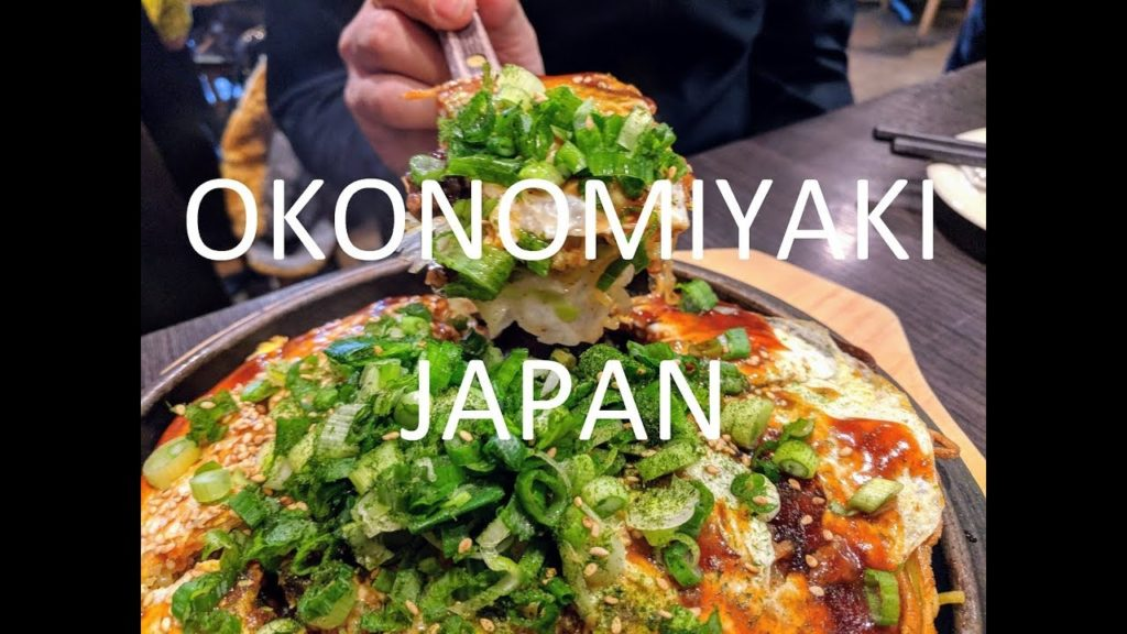 Mizuno Okonomiyaki (Michelin Rated)