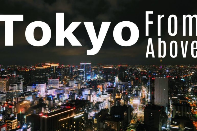 Free Tokyo Lookout — How to See Tokyo from Above