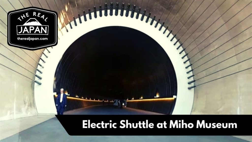 Electric Shuttle at Miho Museum, Shiga Prefecture | The Real Japan | HD