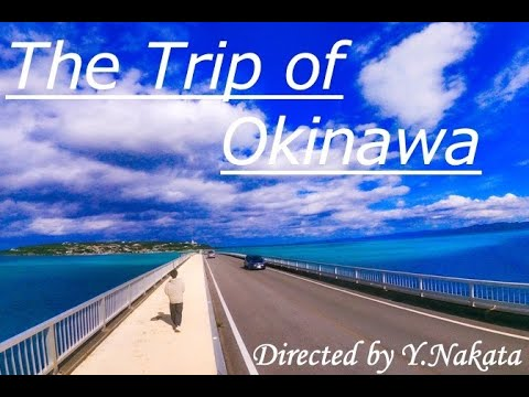 【Travel Vlog】The Trip of Okinawa