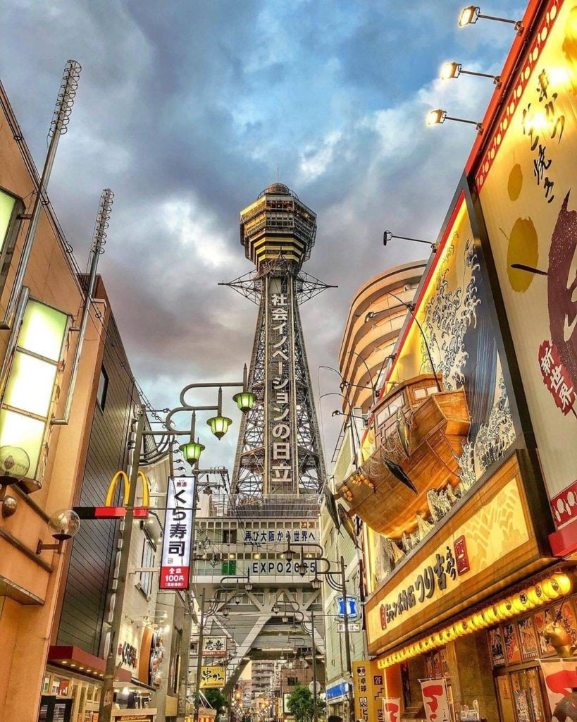 Osaka's #Tsutenkaku Tower was built in 1956, sits 103 meters in height, and has ...