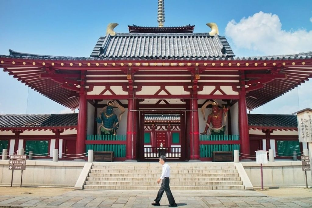 Shitennoji Temple in Osaka is one of Japan's oldest temples, with its origins da...